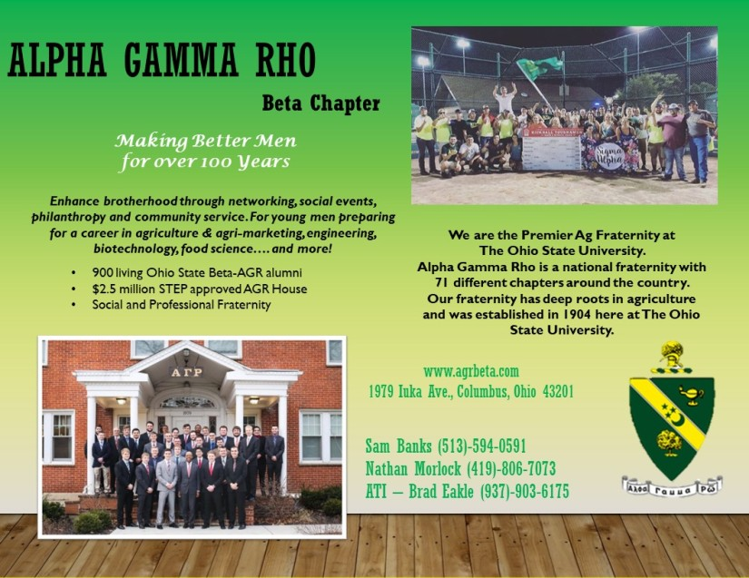 AGR Recruitment Spring 2019